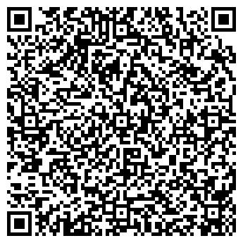 QR-код с контактной информацией организации ООО Bosch