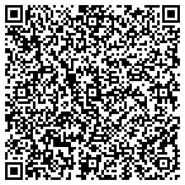 QR-код с контактной информацией организации ООО Концерн Древо