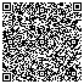 QR-код с контактной информацией организации ЧОУ ПинаКонсалт