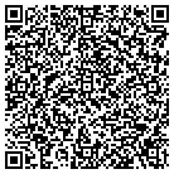 QR-код с контактной информацией организации ООО Строй Район