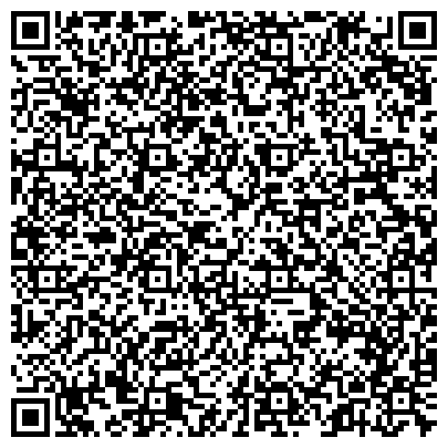 QR-код с контактной информацией организации ООО Юридические услуги. Пере/регистрация, ликвидация всех видов юр. лиц, ИП.