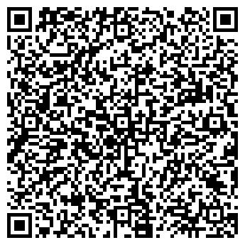 QR-код с контактной информацией организации ИП Sport-Center.by