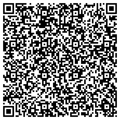 QR-код с контактной информацией организации Corp. РВД сервис BELRVD