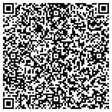QR-код с контактной информацией организации ООО Веб-студия Крокус