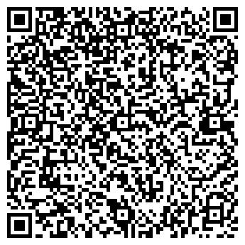 QR-код с контактной информацией организации ОсОО Адаманд-Групп