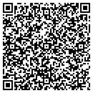 QR-код с контактной информацией организации SHATUSH