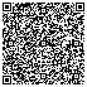 QR-код с контактной информацией организации ООО Хобби Про