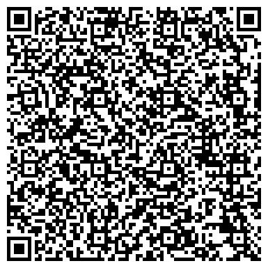 QR-код с контактной информацией организации ООО Специнструмент Мастер