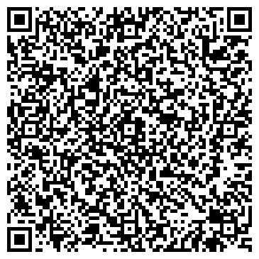QR-код с контактной информацией организации ООО Дом Рядом
