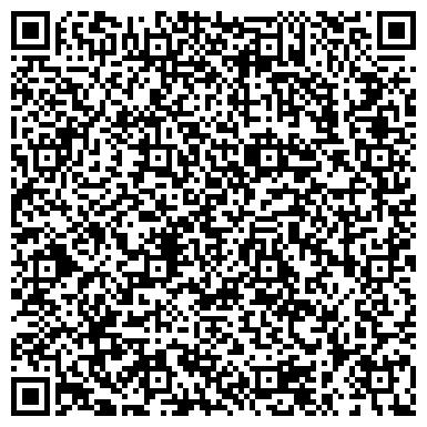 QR-код с контактной информацией организации ООО «ЦЕНТР СТРОЙЭКСПЕРТИЗА»