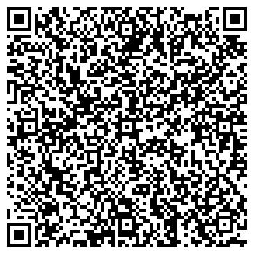 QR-код с контактной информацией организации ООО СТЭК