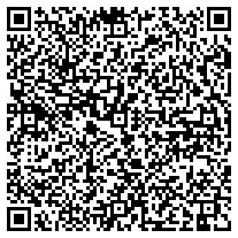 QR-код с контактной информацией организации АО Гелена