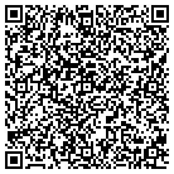 QR-код с контактной информацией организации ОсОО Adeco