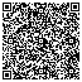 QR-код с контактной информацией организации ООО ПрофРемХолод