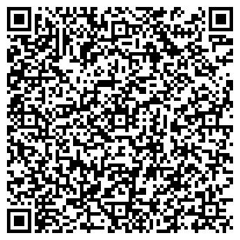 QR-код с контактной информацией организации ООО Плунжер