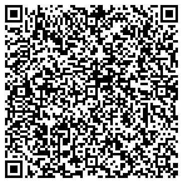 QR-код с контактной информацией организации ООО Типография