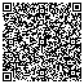 """QR-код с контактной информацией организации ИП  """"Миа"""""""