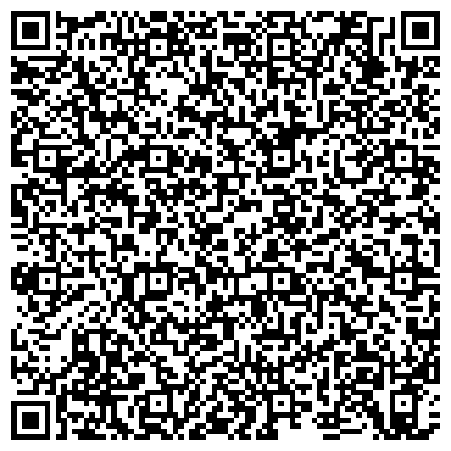 QR-код с контактной информацией организации ООО Ритуальные Услуги в г. Киев > Самые Низкие Цены