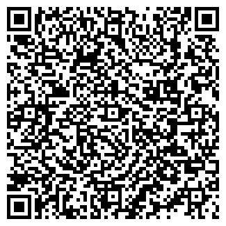 QR-код с контактной информацией организации снс снс таксуем