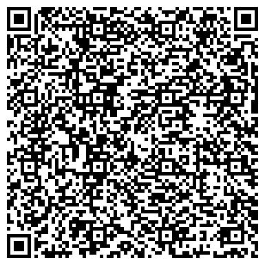 QR-код с контактной информацией организации тоо Best mobile office