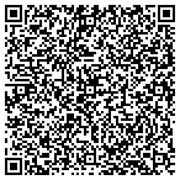 QR-код с контактной информацией организации ООО Emtas Украина