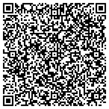 QR-код с контактной информацией организации Капитал Сталь, ООО