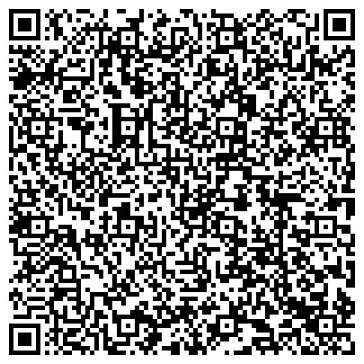 QR-код с контактной информацией организации Военторг Чернигов, ул. Щорса, 40, Магазин
