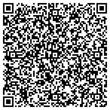 """QR-код с контактной информацией организации Свадебный салон """"Амур"""""""
