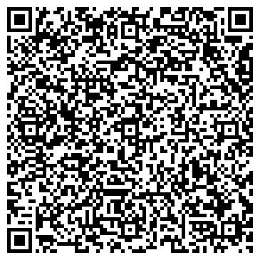 QR-код с контактной информацией организации АО Филиал ELKON в Казахстане