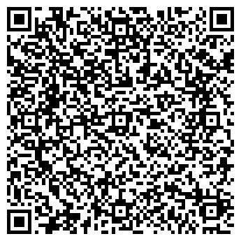 QR-код с контактной информацией организации ТОО STATCOM