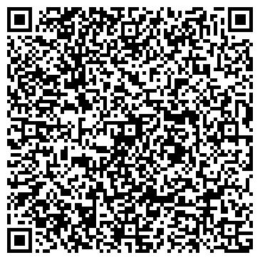 QR-код с контактной информацией организации ООО Презент