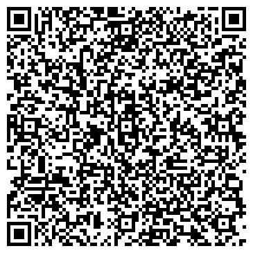 """QR-код с контактной информацией организации ООО """"Велес Вояж """""""