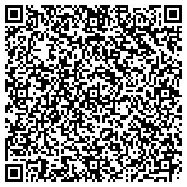 QR-код с контактной информацией организации ОО Ателье «Studio Mex» на Троещине