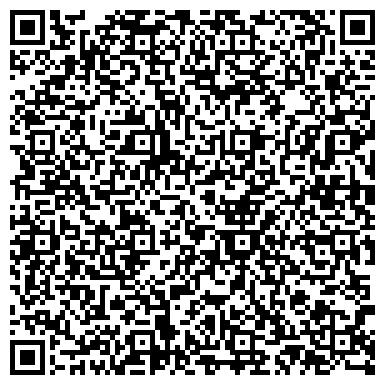 QR-код с контактной информацией организации ООО Служба доставки цветов Floral-Expert