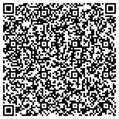QR-код с контактной информацией организации ОТДЕЛ ВНУТРЕННИХ ДЕЛ (ОВД) ПО РАЙОНУ ХАМОВНИКИ