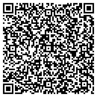 QR-код с контактной информацией организации ОПОП № 65