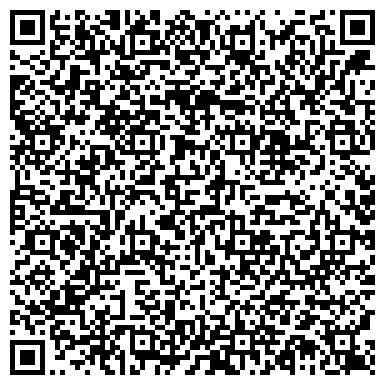 QR-код с контактной информацией организации ООО СТУДИЯ ОПТОВЫХ ПРОДАЖ БЕЛАРУСЬ