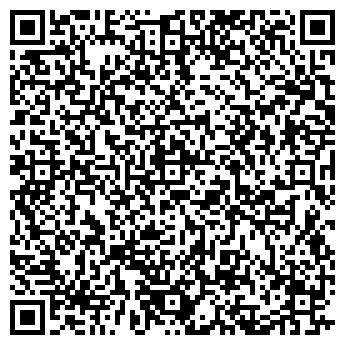 QR-код с контактной информацией организации ООО Арбитраж.ру