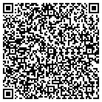 QR-код с контактной информацией организации ОПОП № 67