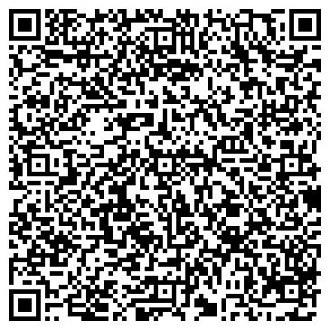 QR-код с контактной информацией организации ООО Фуд Пак Сервис