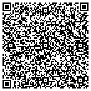 QR-код с контактной информацией организации Эрмек Ордо