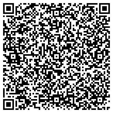 QR-код с контактной информацией организации ООО Скорая юридическая помощь