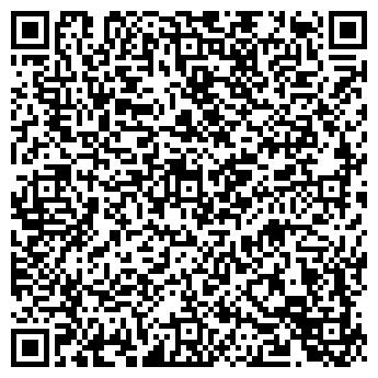 QR-код с контактной информацией организации ООО Гейзер-Сервис
