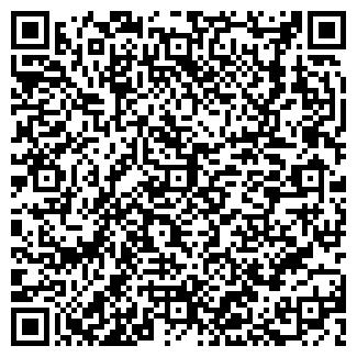 QR-код с контактной информацией организации ООО Master Jack