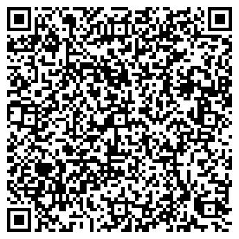 QR-код с контактной информацией организации ООО Тара, ТД