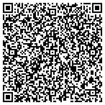 """QR-код с контактной информацией организации ОО УТП """"Магазин """"Дорога"""""""""""