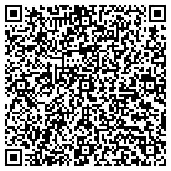 QR-код с контактной информацией организации ОПТИКА +