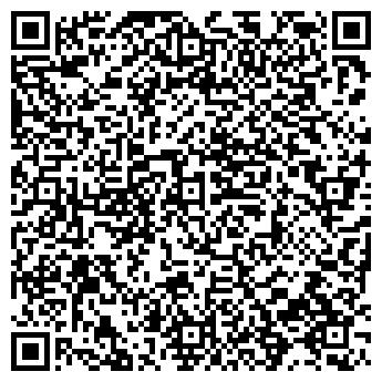 QR-код с контактной информацией организации ООО Family dent