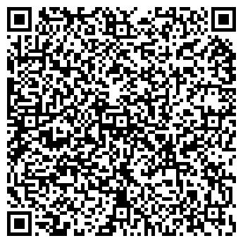 QR-код с контактной информацией организации ООО ИНТЕРСТАЛЬ