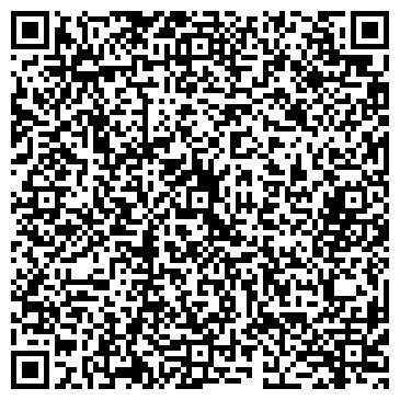 QR-код с контактной информацией организации STI Engineering srl, ТОО
